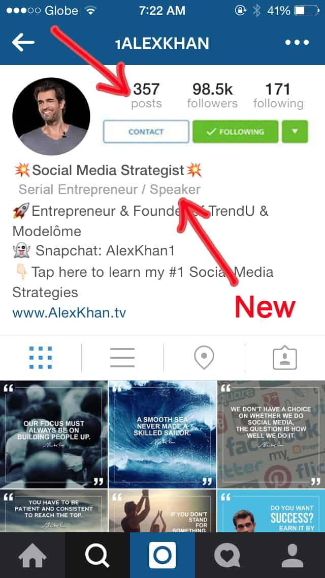 This is the new feature on instagram's brand profiles